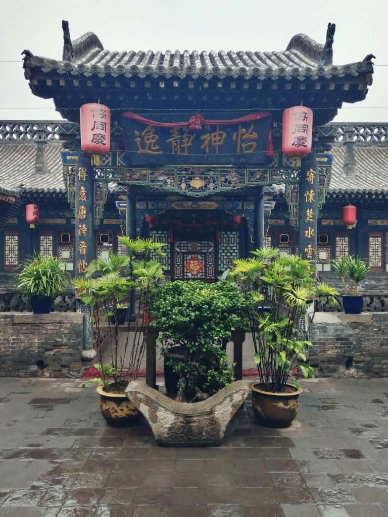 Starożytne miasto Pingyao w Chińskiej Republice Ludowej.