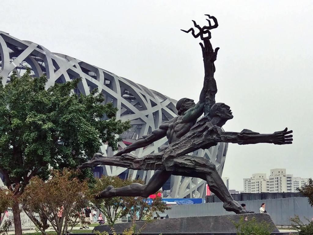 Stadion olimpijski Ptasie Gniazdo w Pekinie w Chinach.