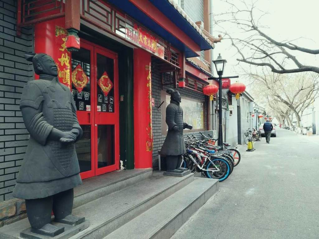 Hotel Dragon w Pekinie.