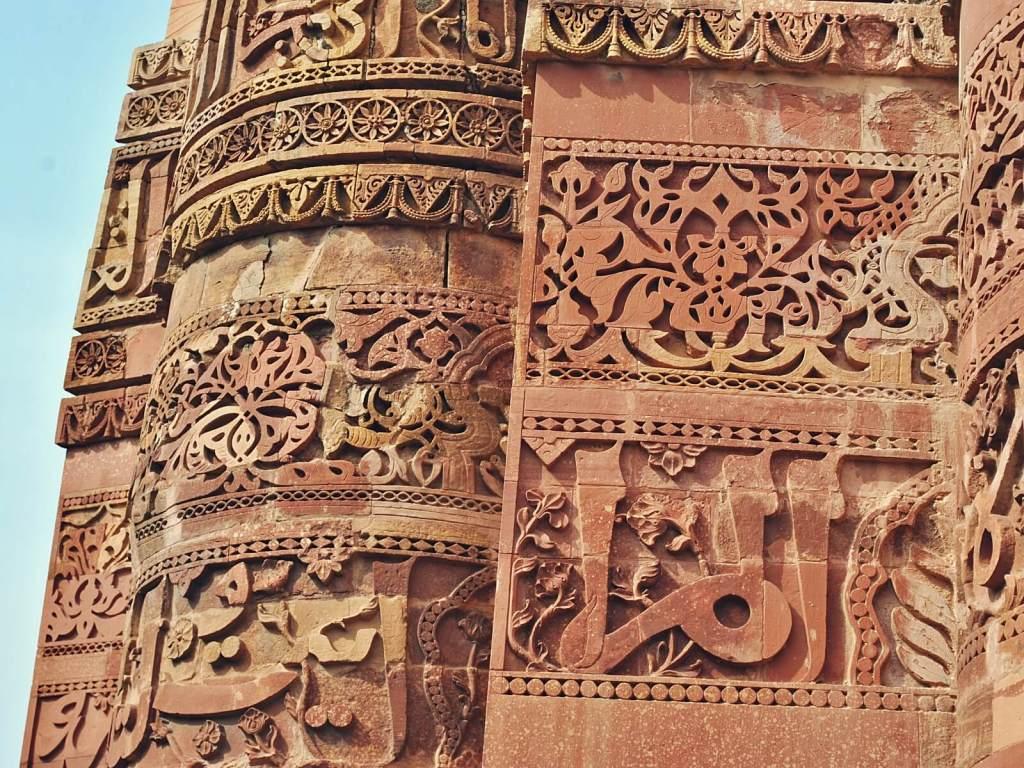 Bogate zdobienia minaretu Qutub Minar w Delhi.
