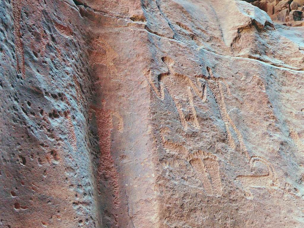 Ślady kultury Nabatyjczyków, sprzed przeszło 2000 lat.