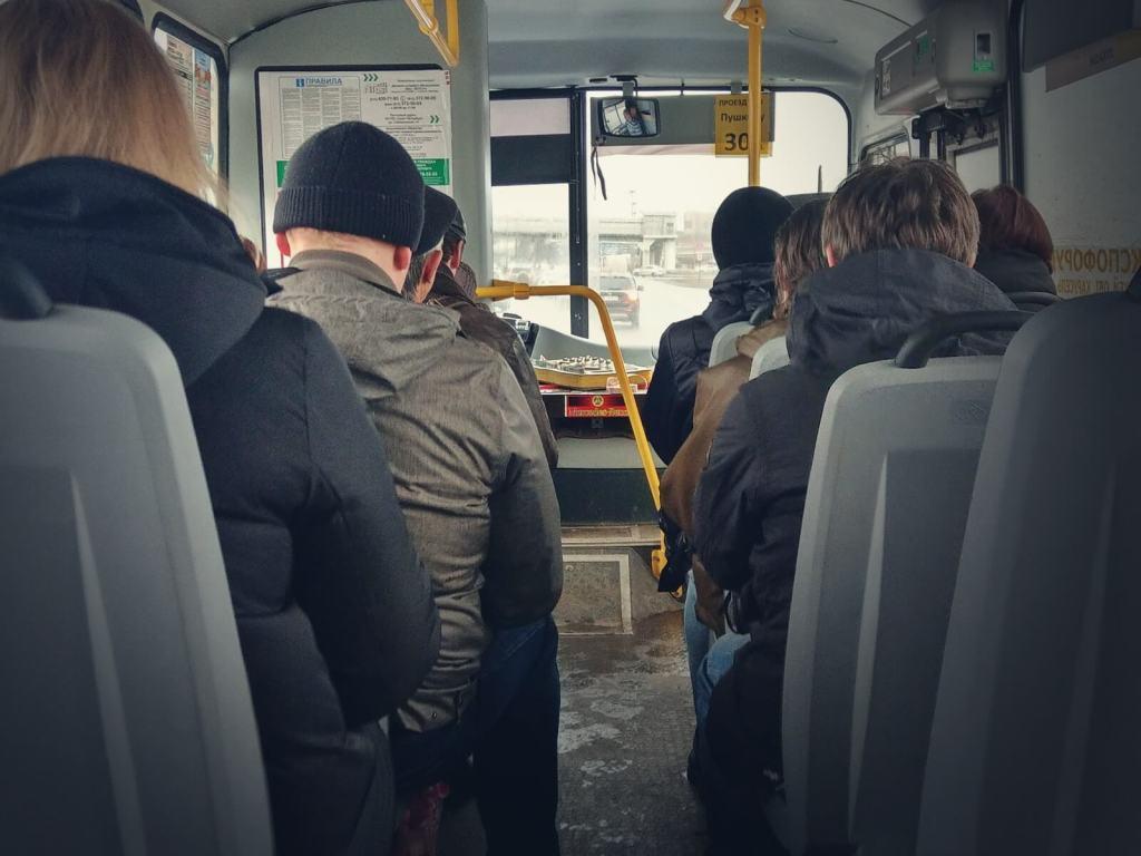 Marszrutka jest popularnym środkiem transportu publicznego w Rosji i na Ukrainie.