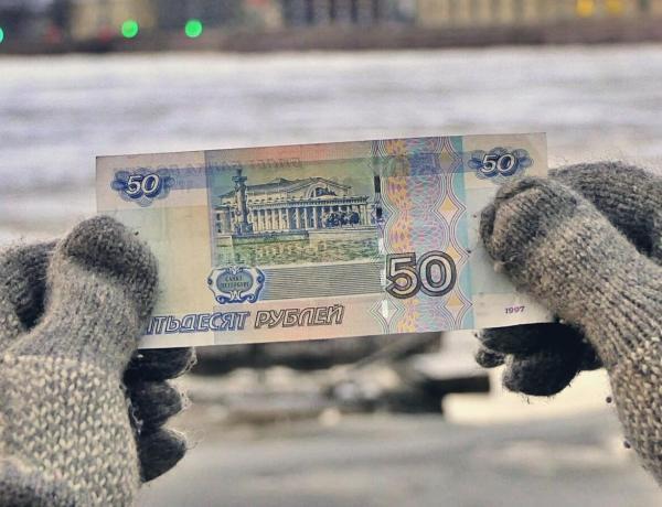 Ruble rosyjskie banknot.