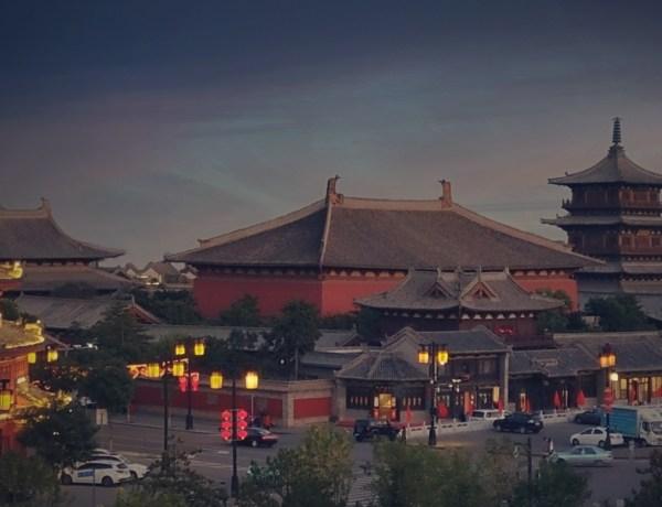 Starożytne miasto Datong w Chinach.